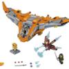 レゴ(LEGO) マーベル スーパーヒーローズ 映画「アベンジャーズ/インフィニティ・ウォー」の新製品!