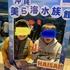 沖縄旅行2019〜2020