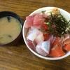 【しまなみ海道】『大漁』の海鮮丼は神グルメ