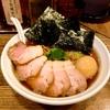 【今週のラーメン1504】 新橋 纏 (東京・新橋) 特製平子煮干そば