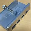 クランプ付USBハブ