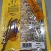 【博多の有名なお菓子〝通りもん〟を初めて食べた】ダイエット81日目(9月17日)