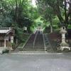 小野妹子墓(大阪府太子町)