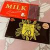 ブルボン:味ごのみ辛子明太子/濃厚ナッツのなめらかショコラヘーゼルナッツ/ミルクチョコレート/ビターチョコレートカカオ70