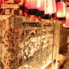 初めての岸和田だんじり祭りを行く人の見どころとオススメルート 〜だんじり会館の紹介〜