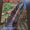ワインエキスパート独学合格への道(一次試験編)