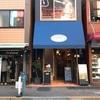 三軒茶屋にあるPESCHERIA(ぺスケリア)でボリューム満点なヘルシーランチ。