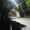 白野江トンネル【心霊スポット福岡】