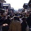 「三重ってどこやねん?」という方にも見てほしい 三重県でおすすめの日本酒銘柄 5選
