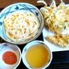 【今日の食卓】丸亀製麺小平店で、釜玉うどん並に明太子トッピングが超美味