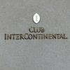 2歳子連れのGo Toトラベル ANAインターコンチネンタル石垣 クラブインターコンチネンタル(5-7階デラックスルーム)のお部屋紹介