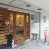 京都駅のすぐ近く喫茶店「AKATONBO」という不思議なお店でモーニング