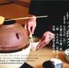 七夕慎太郎茶会