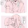 キスの日(安定極&幼女審神者)