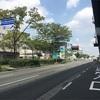 ヒッチハイクきちい。横浜に間一髪ヘッドスライディング!