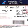 中国南方航空CZ369便で上海からソウル仁川へ