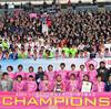 第26回全日本高等学校女子サッカー選手権大会