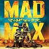 『マッドマックス 怒りのデス・ロード』 失望している時に観たい映画