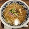 山形市 安部製麺所 煮干中華そばをご紹介!🍜