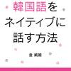 ☆新刊情報☆