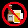 【タイの禁酒日】今週日曜10月13日はラーマ9世記念日で禁酒日です