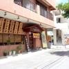 「大城そば家」で「大城そばセット」 600円 (随時更新) #LocalGuides