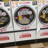 キャンピングカー ソファーカバー洗濯