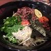神戸牛肉のあぶり肉のうま辛まぜそば 八坐和 NEXT