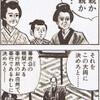 まさかの結末!!IBFが洒落た「大岡裁き」。