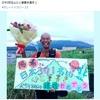 グレートトラバース3 田中陽希さん達成おめでとう!!