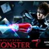 全国各地でもはや愛だろ…! 西川貴教がイメージキャラクターを務める「MONSTER」の交通広告が全国各地の駅に設置!関連ツイートまとめ