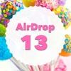 【AirDrop13】無料配布で賢く!~タダで仮想通貨をもらっちゃおう~