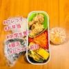 『 #アレっ子 #お弁当 #中学生男子 #ロボコン 』
