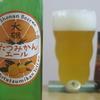 湘南ビール 「大磯こたつみかんエール」