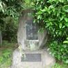 「熊本市立実務商業専門学校の跡」碑