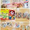 『 #長崎市子育て支援ネットワーク連絡会 の定例会 #トムテのおもちゃ箱 』