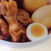 鶏肉と卵のやわらかお酢煮