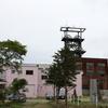 赤平市の炭鉱遺産を巡る 北海道放浪の旅 7日目⑤