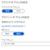 AzureのサブネットにVirtual Machines(Win+SQLServer)を追加