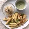 【レポート】土曜おやこコース②お豆をたべよう!