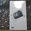 DJI OSMO Action アクションカメラをついに買ってしまいました。