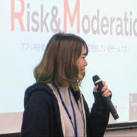 外は寒いが会場はアツい! CSの魅力を伝える「Drink Meetup with Mercari in Sendai #4」レポート
