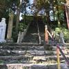 65番札所 三角寺