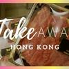 #外出自粛 #おうち時間 |ホームバーベキューで気分転換してみたよ|recolte Home BBQ×YAKINIKU GREAT HONG KONG(◍•ᴗ•◍)♡