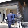 「札幌・エネルギーecoプロジェクト」がTVで紹介