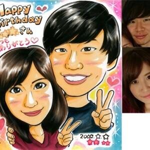 浜田智史のお客様似顔絵(14)/カップル特集~誕生日、付き合った記念日、バラの花束