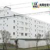 札幌市厚別区上野幌1条ビレッジハウス上野幌で自殺か殺人事件!
