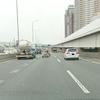 公道カート「マリカー」が前方を走行している時に心がけたい運転方法