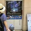 《夏休み2017》【写真多数】「AQUARIUM by NAKED 広島」に行ってきた!(詳細レポあり)