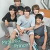 Mr.KINGとPrinceとこんな夏を過ごしたい!(Part1)